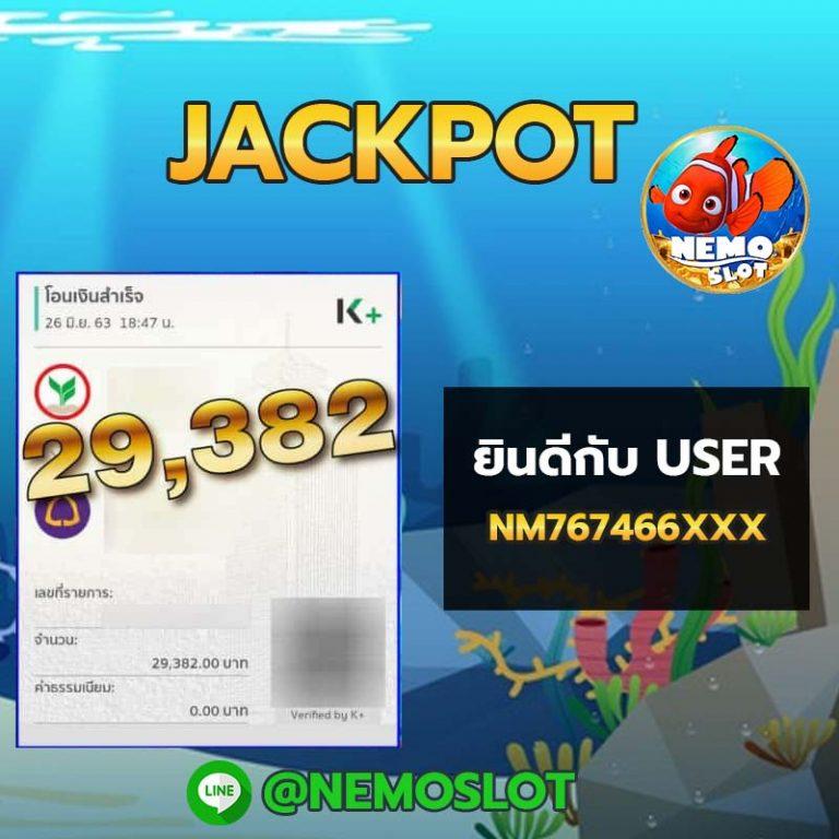 pt-jackpot1